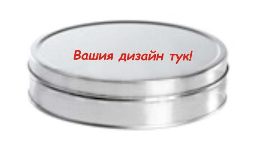 Tin box with own design 174/h40 mm.