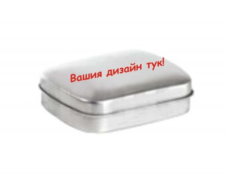 Tin box with own design 49/57/h18 mm.