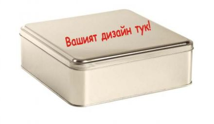 Tin box with own design 232/232/h75 mm.